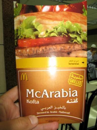 McArabia?