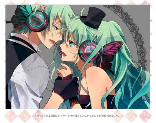 Ficha de Mikuo Hatsune 314289
