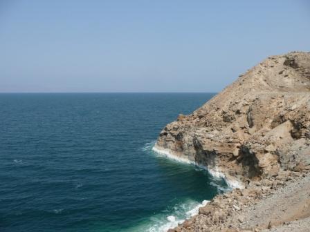 Salt lining the cliffs of the Dead Sea