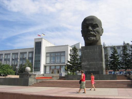 Největší socha hlavy Lenina na světě