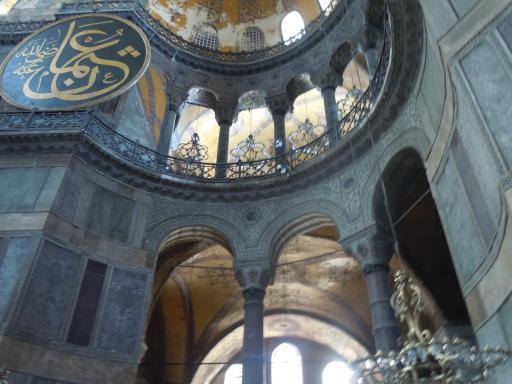 Hagia Sofia 4