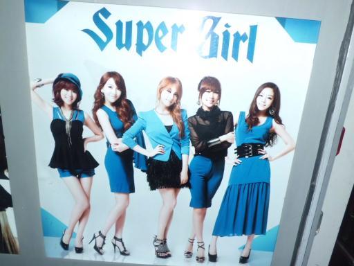 May 12 Korea (5)